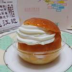 近江屋洋菓子店 - サバランも美味しかった。手提げビニール袋もレトロ❤