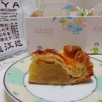 近江屋洋菓子店 - 可愛い箱❤上から見るとパイの層が見えるよ❤