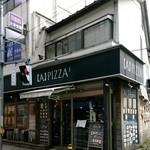 APIZZA - そと