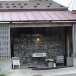 85039787 - H30年4月、店舗入口