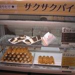 六花亭 - 雪こんとサクサクパイ