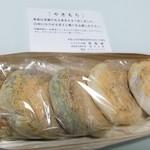 花坂屋 - 料理写真: