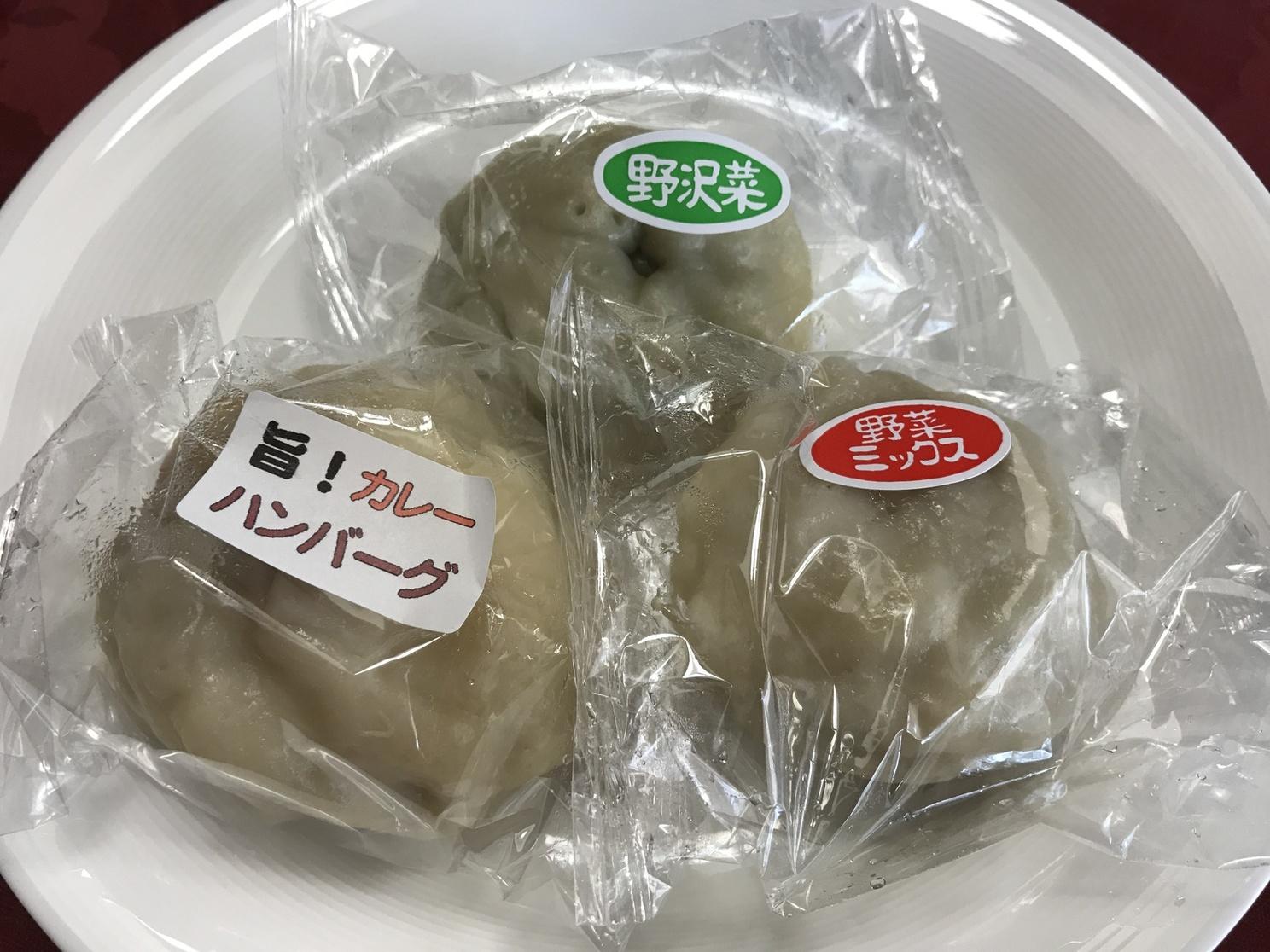 豊誠堂製菓舗 name=