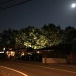 AGカフェ - 月が綺麗な夜でした。