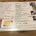 AGカフェ - ドリンク、ケーキメニュー