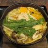 甲州麺 - 料理写真:甲州麺(\1100)