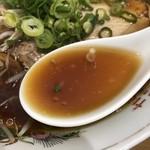 スター食堂 - スープ