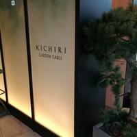 KICHIRI GARDEN TABLE-