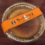 うっふぷりん - 元祖313円