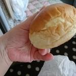 85051165 - クリームパン