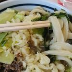 85052594 - 麺リフト