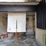 85054859 - 外観(入口)