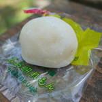 85055741 - レモン大福(160円)