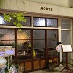 タヴェルネッタ モンテ - 夜の外観