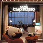 チャオプレッソ - 『北斎』展を楽しんだボキらは、美術館のある16階の 一つ上の17階にあるカフェ『チャオプレッソ』で おやつタイムだよ~♪