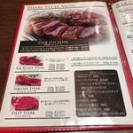 ステーキ倶楽部 BECO - メニュー
