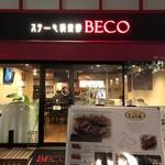 ステーキ倶楽部 BECO - 外観