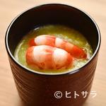 木山 - 料理写真:あえて鰹と昆布のだしを使わずつくる『小吸い物』