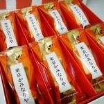 東京かみなり舎 - 東京かみなり舎8個入りは1062円