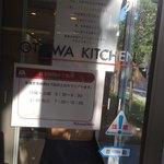 オトワキッチン - 外観