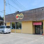 浜ちゃんぽん - 福岡県糸島市二丈吉井の「浜ちゃんぽん」さん。残念ながら閉店です。