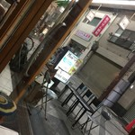 Youshokunomisemonami - 洋食の店 もなみ