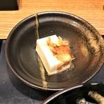 宮崎料理 万作 グランフロント大阪店 -