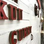 クーカレー - モトコーで、一際目を惹く、お洒落なお店です(2018.5.1)