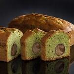 カフェ&グルメショップ カフェベル - 抹茶と栗のパウンドケーキ