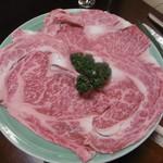 Moritaya - 極みのすき焼き肉