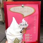 岩村醸造 - 料理写真: