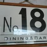 No.18ダイニングバー -