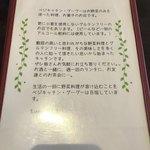 ベジキッチン・グーグー - 拘り☆