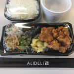 ALIDELI - おかず+ごはん=600円