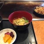 いっきゅうさん - 料理写真:
