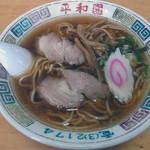 平和園 - 料理写真:ラーメン 650円