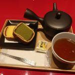 イッピン カフェ - カステラ巻きセット(極上ほうじ茶)