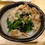 恵美須商店 - ほうれん草のお浸し(190円)