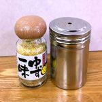 むさしの - 卓上調味料 2018.1.12