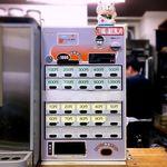 85096374 - 食券自販機 2018.1.12