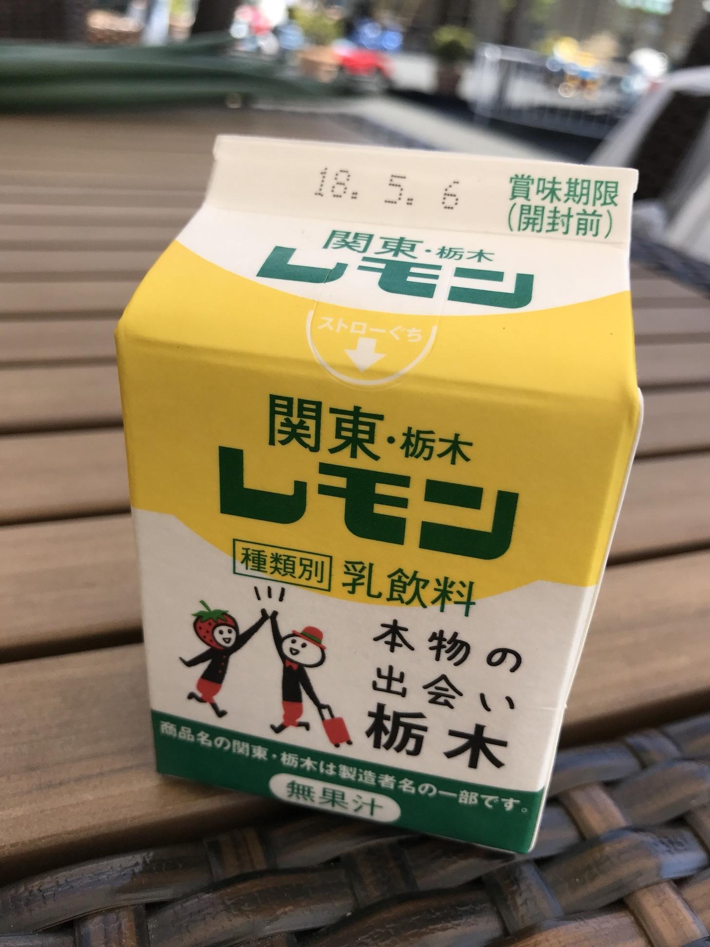 栃木乳業株式会社 name=