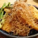 アメリカ - 炙り筍バター醤油焼き