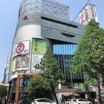 浜焼太郎 - 東映プラザビル4階
