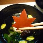 食楽 板垣 - ☆お吸い物に紅葉がキュート☆