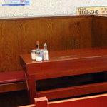 8510405 - 御聖堂の机みたいで面白い