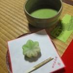 二の丸茶亭 - 御抹茶と和菓子(青楓)