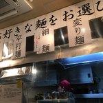 自家製麺つけ麺 紅葉 - 店内