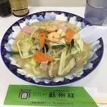 蘇州林 - ちゃんぽん972円