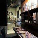 torosabaryourisemmontensaba- - 店内(カウンター席)