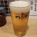 炭火串焼 つじや - 生ビール